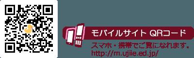 氏家幼稚園 モバイルサイト QRコード